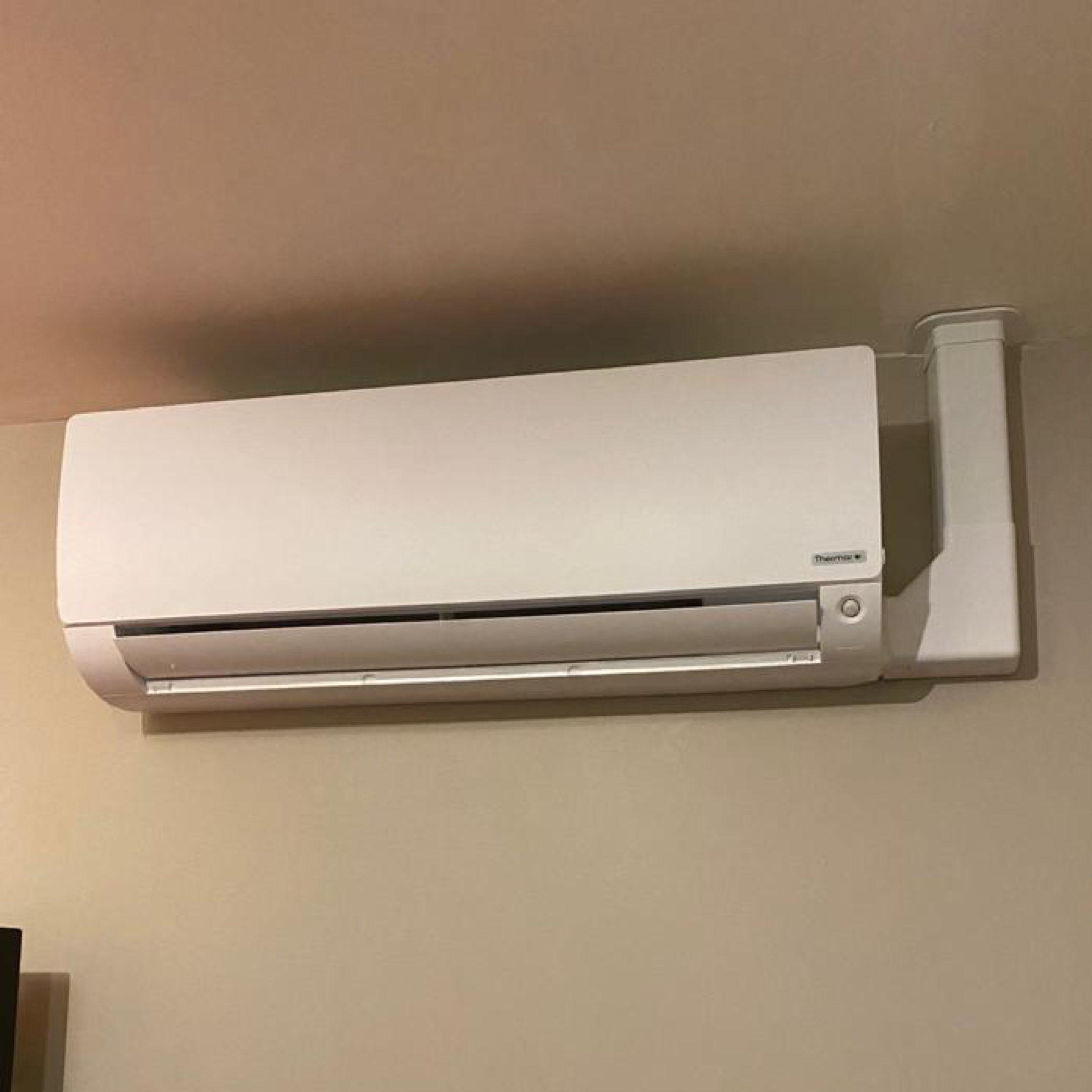 Nos réalisations de pompes à chaleur Air / Air 15