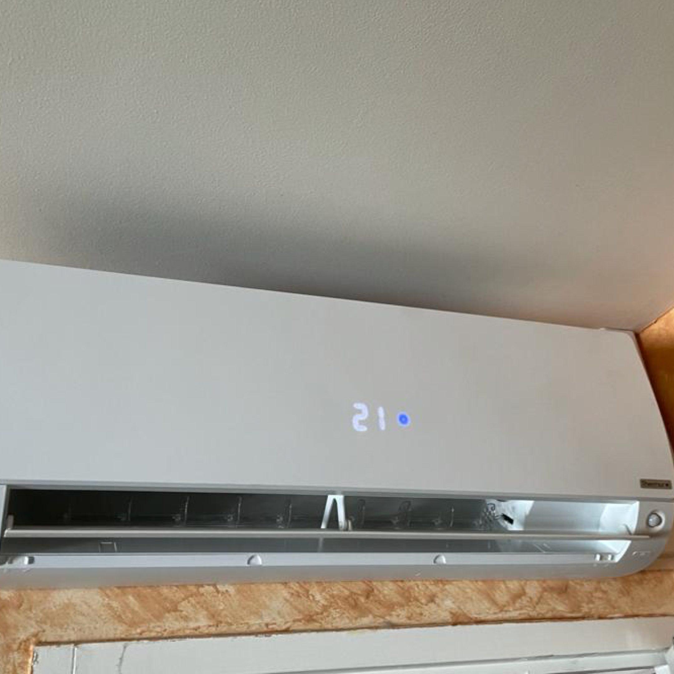 Nos réalisations de pompes à chaleur Air / Air 28
