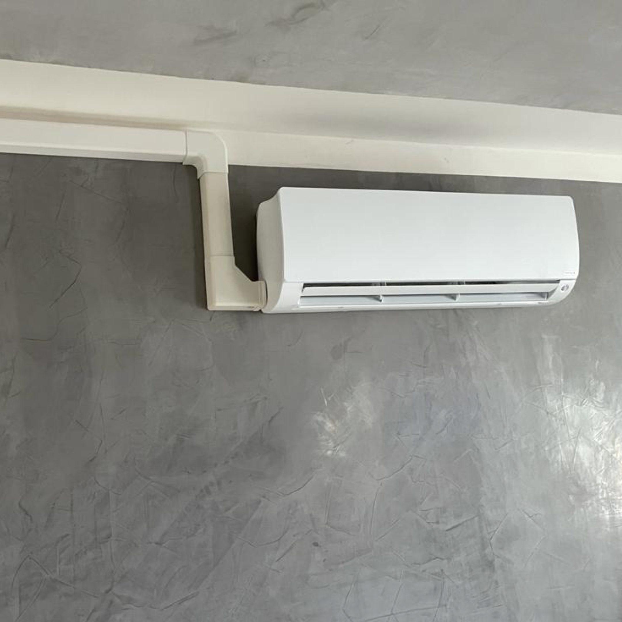 Nos réalisations de pompes à chaleur Air / Air 30