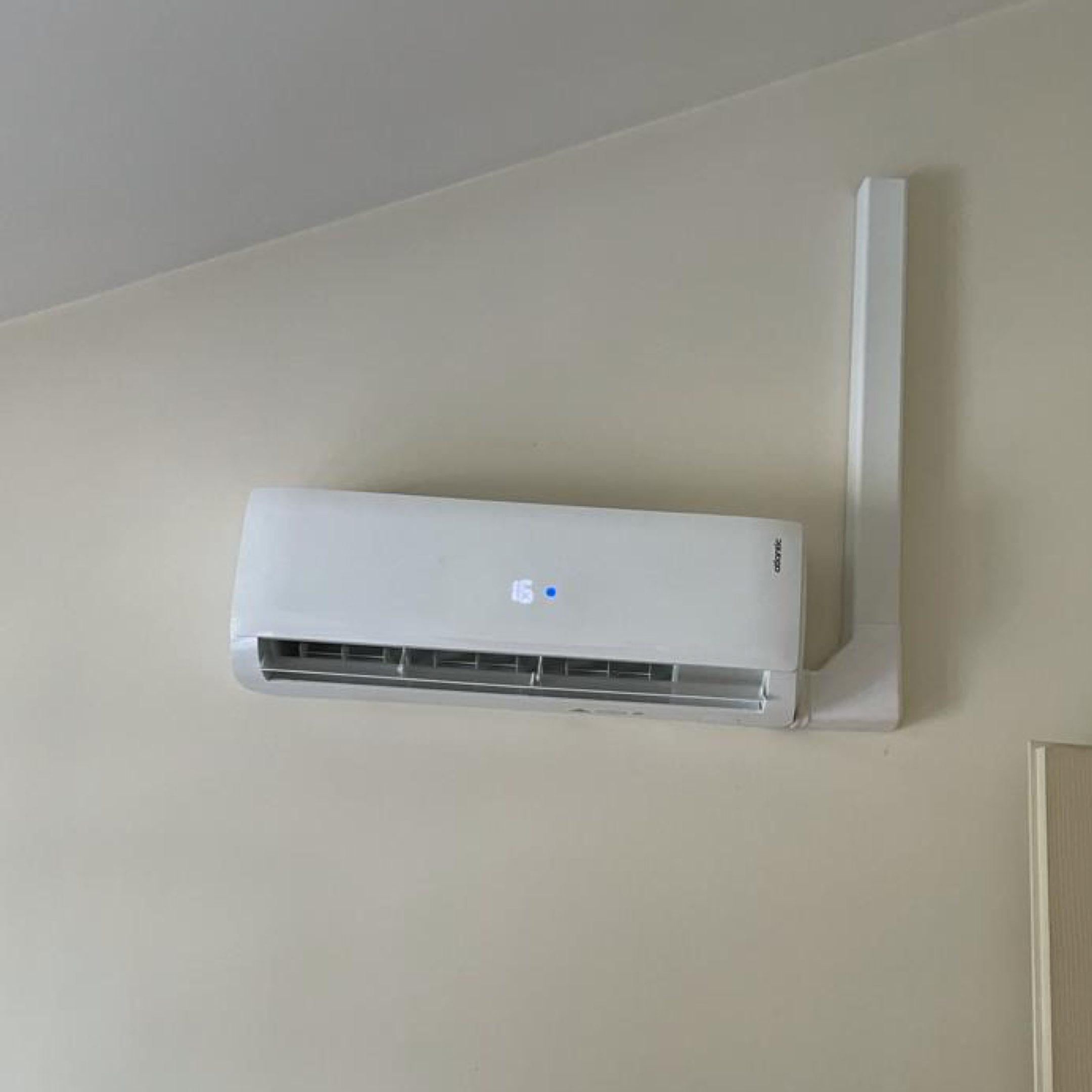 Nos réalisations de pompes à chaleur Air / Air 37