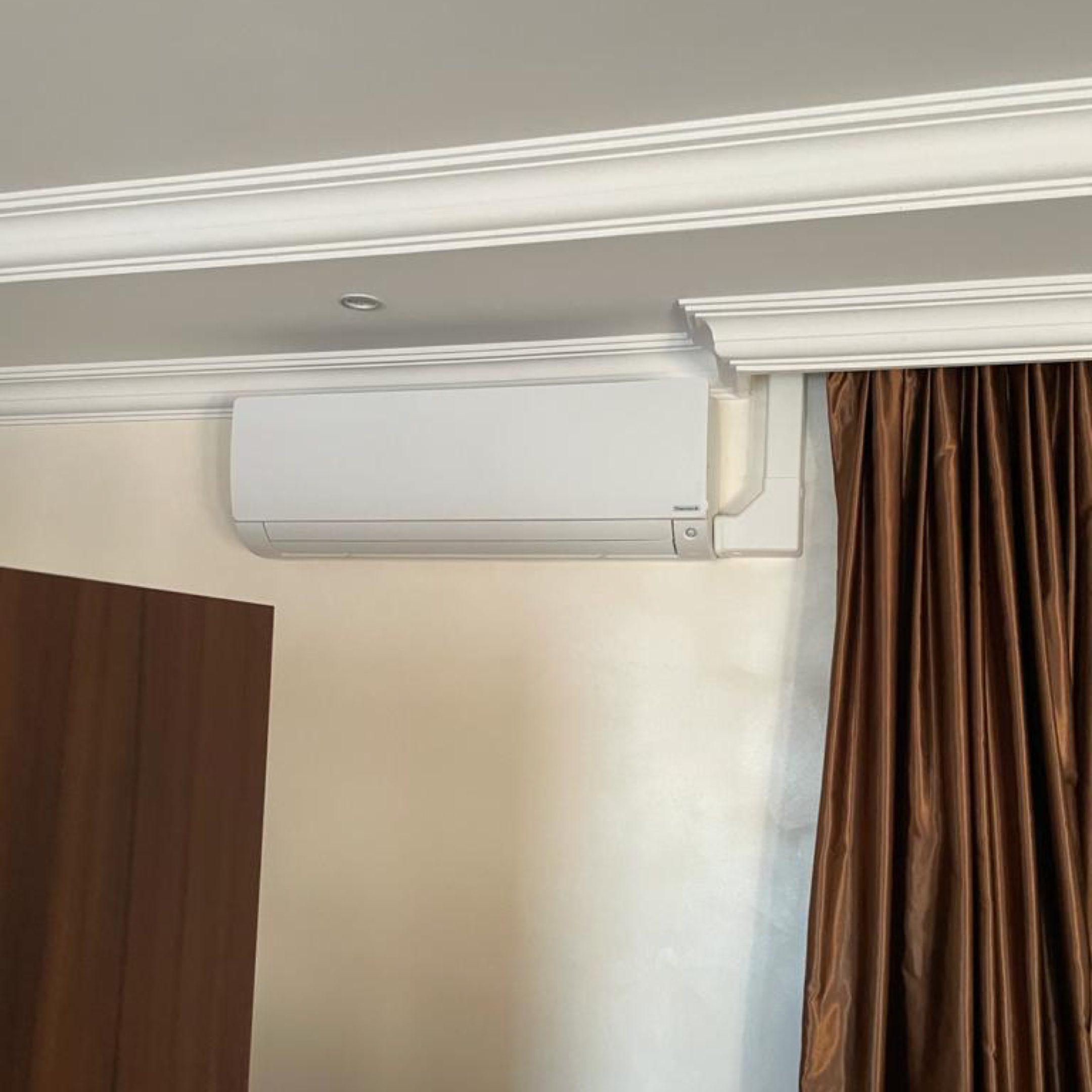 Nos réalisations de pompes à chaleur Air / Air 5